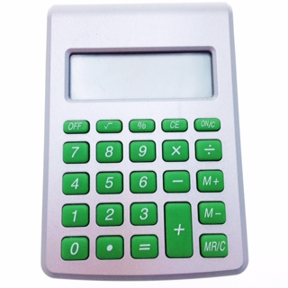 calculators for printed compendiums